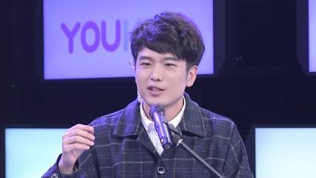 姜铭杨竟然是隔壁老樊的师兄,现场解释歌名含义 我歌我秀 20191114
