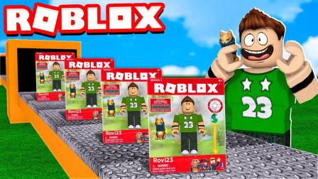 小格解说 Roblox 玩具大亨:各种玩具玩不完!竟然还有Robox玩偶?乐高小游戏