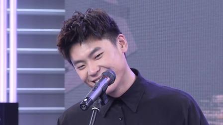 隔壁老樊收获新绰号,姜铭杨演唱写给自己的歌《十八》 我歌我秀 20191114