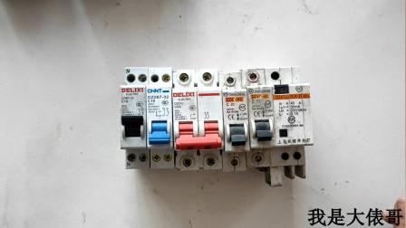 断路器接线是左零右火吗?有的带N是什么意思?接反了会怎样?