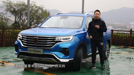 红点汽车20191108期 AR实景导航征服8D重庆 试驾荣威RX5 MAX