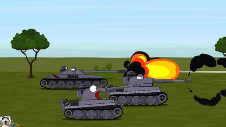 坦克世界动画:山洞中怪异坦克全集,是时候出现苏系的新BOSS了!
