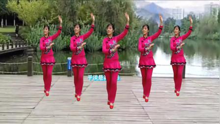 32步广场舞《阿里山的姑娘》阿里山的姑娘美如水,阿里山的少年壮如山,经典歌曲,百听不厌
