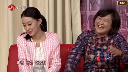 小两口讨论过年去谁家,说要去对方家过年,理由让人笑出声!