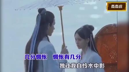 一首《天也不懂情》,被许仙和白娘子的爱情感动,大爱赵雅芝