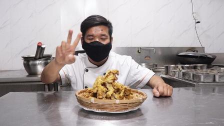 厨师长教软炸平菇,炸制过程很有技巧,珍藏十年的脆皮浆免费送你