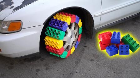 用乐高制作成的汽车轮胎能开上路吗?老外作死挑战!刚开就后悔了