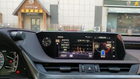 抢鲜看:雷克萨斯ES300H行政版音响配置,声音立体感强定位准确