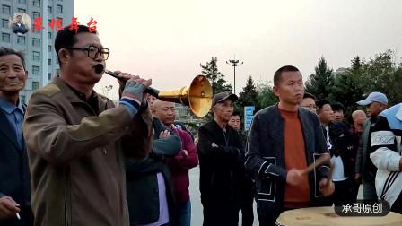 松原市伯都讷文化广场 王鹏秧歌队《唢呐》演奏四