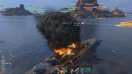 大选帝侯战列舰就这样被烧毁了