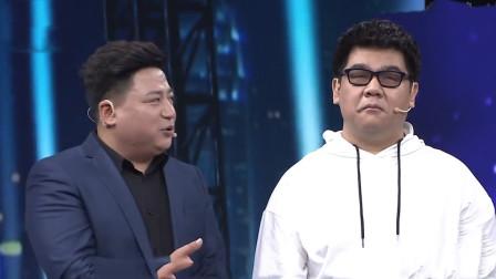 杨光上节目的消息被爆出,好友比他还激动,一晚上没睡着