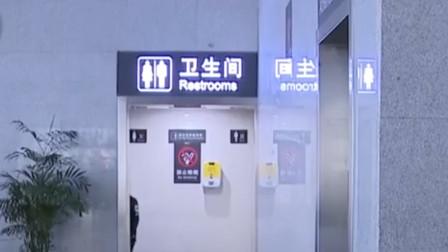 """火车站男厕所现偷拍""""色狼"""" 手机内存多段辣眼视频"""