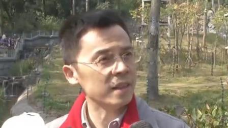 """新闻大直播 2019 杭州动物园招聘 需要""""强体力和大心脏""""  你敢去吗?"""