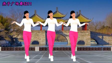 晨练健身广场舞《追梦人》每天坚持跳30分钟,1个月轻松减肥