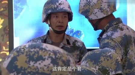 火蓝刀锋:蒋小鱼设计全歼野狼小队,带领女兵赢得演习,这头脑!