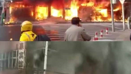 高清安徽蚌埠火车站附近突发大火 火势凶猛伴有爆炸声响