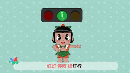 葫芦娃儿歌:小卡车 葫芦兄弟和多吉在城市里开车啦!教导宝宝交通安全知识!