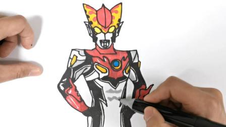 教你画罗索奥特曼烈火形态!超新生代奥特战士,奥特曼手绘大全