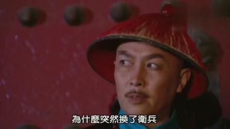 雍正王朝:隆科多秘密见四爷,步军统领隆科多拿出密旨拿下托合齐