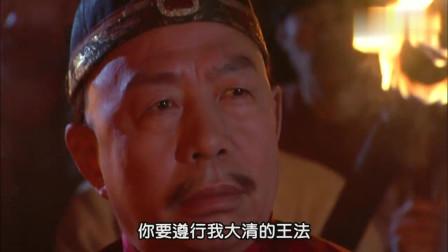 雍正王朝:刘八女真是作死,对四爷这番态度注定后来被年羹尧团灭
