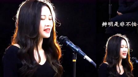 女歌手一曲粤语版《世界第一等》好听极了,听得心都醉了,专业