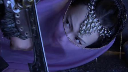 女娲传人幻成人形,竟是个身材曼妙的紫衣姑娘,魔尊爱上了!