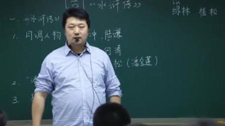 网红老师:罗贯中写《三国演义》到底有多赚钱?说了你可能不信