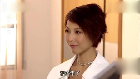 珠光宝气-雅思嫁入豪门,查了丈夫的私人医生,才看清自己的位置