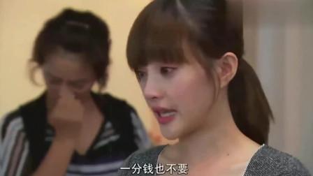 当婆婆遇上妈:李小璐提出离婚,贾乃亮泪流满面