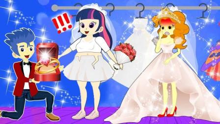 紫悦这么胖?阿坤会向她求婚吗?小马国女孩游戏