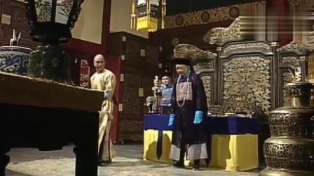 宰相刘罗锅乾隆让和珅查办刘墉受贿一事刘罗锅将礼送还给和珅