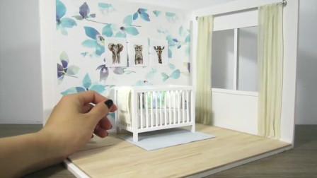 微世界DIY:迷你婴儿床玩具