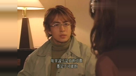 冬季恋歌:民亨责问彩琳为什么要对俊尚的事说谎,并要求和她分开!