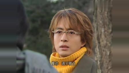 冬季恋歌:民亨很想告诉惟珍其实自己就是俊尚!