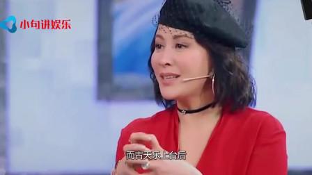 刘嘉玲颁奖台上肩带不慎脱落,古天乐上台后举动,网友狂按暂停键