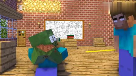 我的世界MC动画:怪物学校《厨艺挑战》,凋零骷髅:让你们见识下真正的披萨!