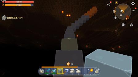 迷你世界125村18:地心世界里面搭起了天梯,谁知道这是通向哪里