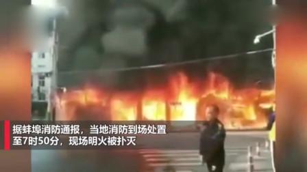 高清安徽一小区变压器爆炸,现场噼啪响,火光冲天,场面壮观!