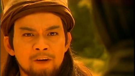 这人是谁?乔峰开启音响用出降龙十八掌,还是打不过他!