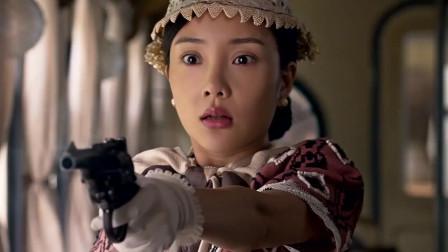 消失的凶手:李小璐还是那么强势,上去就要拿枪打人,真够吓人的!
