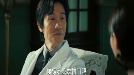 光荣时代:白玲拿着中统河南情报站被灭门的档案,来到医院再次试探郑朝山!