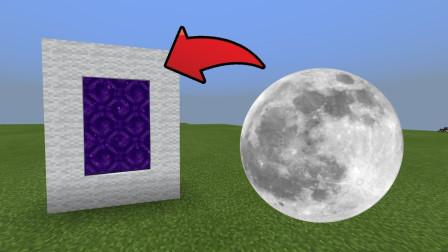 我的世界太阳迫降岩浆海罗修:全自动匠魂炉塔!一分钟一组铁块!