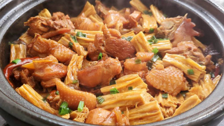 这才是鸡肉最好吃的做法,香浓入味鲜嫩软烂,上桌就光盘太解馋啦