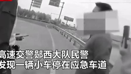 男子高速违法停车遭拦截,女乘客挥拳阻扰民警执法:你动一下试试