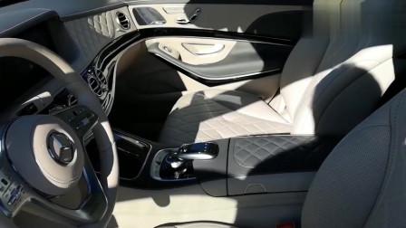 2020款奔驰迈巴赫S560新车展示,打开车门那一刻,感受低调的奢华!