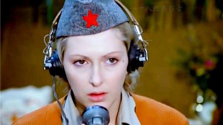 南斯拉夫二战电影,飞机中弹回去没法交差,去德军机场抢了一架