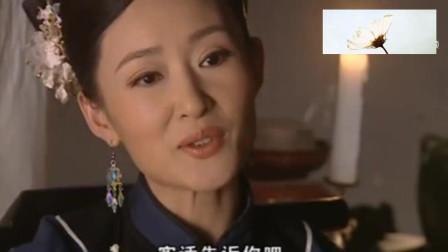 铁齿铜牙纪晓岚:和珅遭绑架,刘全跟夫人来到密室倒吸一口凉气!