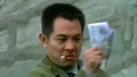 报纸是你们的,钱是我的!这交易太赚了!