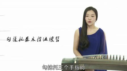 """第08课:轻松学古筝第一季""""四点练习"""""""