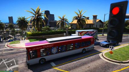 GTA5:老麦驾驶疯狂的公交车,一路奔袭开回家